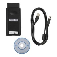 Wholesale Edc16 For Vw - MPPS V16 ECU Chip Tuning for EDC15 EDC16 EDC17 can read and write memory from the on-board computer