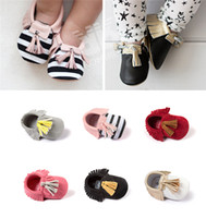 Wholesale Gray Brown Moccasins - 2016 New Hot Baby Shoes Supersoft Pu Leather Infant Kids Shoes Fashion Multi Colors Tassels Baby Moccasins Shoes Wholesale