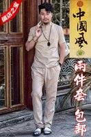 Wholesale Chinese Mail - Wholesale-The summer wind Chinese Vintage Linen suit men's costume cotton short sleeved shirt 2 piece suit leisure bag mail