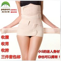 Wholesale Maternal Bra - Three piece suit! Pregnant women with postpartum abdomen staylace maternal cesarean section supplies bound with confinement belt