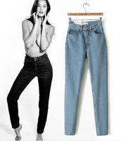 Wholesale American Apparel Xs - American Apparel AA Street Fashion Lady Retro High Waist Women Denim Jeans Harem Pants Trousers Legging 2016 New Listing Autmn 2Color