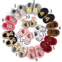 Wholesale Stripe Bow Shoes - 12 Color Baby stripe paillette moccasins soft sole PU leather first walker shoes children newborn Tassels maccasions bow shoes B001