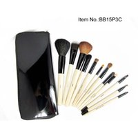 Wholesale Make Up Brush Purple 16 - Free Gift!!!New Fashion 16 PC Cosmetic Make up Brush Set Tools with Purple red black Leather Case (50pc