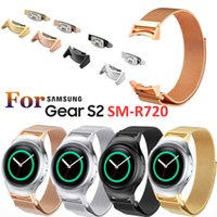 Wholesale Magnetic Bracelet Connectors - Wholesale-Milanese Loop For Samsung Gear S2 SM-R720,Stainless Steel Magnetic Milanese Band with Connector For Gear S2 RM-720 SMGS2MLC