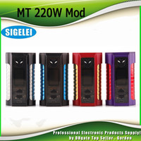 Compra Batteria Leggera-L'autentico modulo Sigelei MT 220W Mod Modulo due LED 18650 Batteria TC Vape Mods LED registrabile 100% Genuine