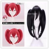 Wholesale Red Synthetic Ponytail - Short 35CM Red Black Straight Ruby Kurosawa Wig LoveLive!Sunshine! Synthetic Hair Anime Cosplay Wig Cos Two Ponytail Wigs