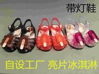 Wholesale Cream Girl Shoes - New Arrivals Mini Melissa LED Light Girls Sandals Ice Cream Design Kids Shoes Melissa Jelly Shoes LED Flash Sandals Antiskid 60Pairs Lot