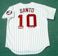 Ron Santo Chicago White Sox 1974 Majestic Cooperstown casa baseball Jersey