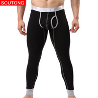 Wholesale Thick Winter Shirts For Men - Wholesale-Winter Warm Fleece Thermal Underwear Cotton Men Long Johns Sexy Thermo Underwear Thick Plus Velet Long Johns For Man qk03