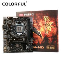 Placa madre colorida Batalla AX C.B150M-HD V20 para Intel B150 LGA 1151 Socket SATA 6Gb / s USB 3.0 DDR4 mATX Desktop PC Mainboard
