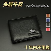 Wholesale G3 Wheels - BYD leather document bag document bag drive fit BYD f3 f6 g3 g6 l3 s6 FO S6 Leather License Bag Car styling