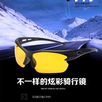 Wholesale Night Driving Vision Sunglasses - Fashion Night Vision Goggles Sunglasses Outdoor Sports Driving Bicycle Bike Graced Glasses Explosion-proof Security Half Frame Sunglasses