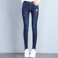 Korean Denim Bleistift Skinny Jeans für Frauen Retro Hose Butt Lift Schlank Jeggings Stretch Gestickte Blumen Plus Größe