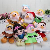 Wholesale Snow White Seven Dwarfs - 8pcs set Movie The Snow White Princess and Seven Dwarfs Soft doll plush Toys set kids toys free shipping