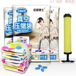 Wholesale Bag Sends Tools - Send one pipe pump 100 * 100 * 45CM storage bag clothing storage bags Vacuum compression bags over capacity perspective vacuumed sealed