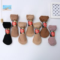 Wholesale Thin Ladies Socks - Ultra Thin Solid Color Short Sleeve Stockings Made of Ladies Wearable, Super Soft High Elasticity, Breathable Anti Stripping Silk