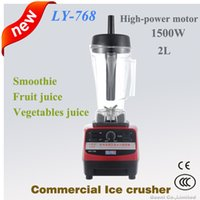 Wholesale Dry Meat - 2L 1500W commercial ice crusing blender,food processor,juicer,high heavy duty