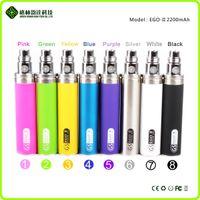 Wholesale Ego Patent - Min.20pcs patent innovative 9 colors gs ego ii 2200mah ego battery Ego 2200mah GS Ego II 2200mah ego ii battery wholesale factory price