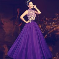 robe violet achat en gros de-Purple Masquerade Ball Gown Quinceanera Robes 2017 High Neck sans manches Tulle Open Back détachable Sweet 16 Robes Dressing