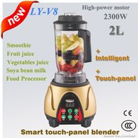 Wholesale New Intelligent control blender touchpad Watt L commercial and home cooking use blender ice crusher bean coffee grinding fruit juicer