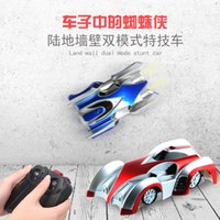 Wholesale Super Climber Rc Car - Super Remote Control Car 4 channels Wall Climber Ceiling Climbing Car RC Electric Toys Anti Zero Gravity Stunt Car Lucky Boy