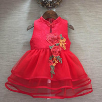 Wholesale S16 Dresses - New Girls Flower Lace Drsses Baby Kids Toddler Tank Cheongsam Summer Children Sleeveless Wedding Pageant Gown Formal Princess Dress ZJ-S16