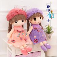 Wholesale Plush Fairies - Christmas Gift! Super Cute Plush Toy Bag Mayfair Girl Floral Fairy Spring Flower Dress Doll Backpack Birthday Gift 1pc