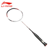 Wholesale Lining Badminton Racquet - Li -Ning Professional Badminton Rackets Carbon High Quality Li Ning Badminton Sports Racquet Lining Sports Single Racket Aypg 356