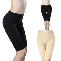 Wholesale Seamless Bum - Wholesale-Seamless Tummy Trimmer Slimming Body Bum Thigh Shaping Pants Body Hip Underwear