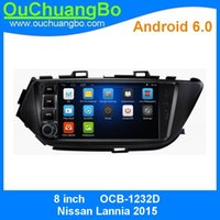 Wholesale Dual Tuner Media Player - Ouchuangbo Car Audio radio Stereo media player android 6.0 for Nissan Lannia 2015 with dual zone gps navi AUX 4*45