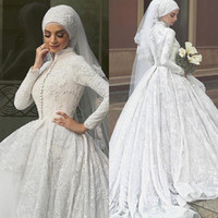 Wholesale Decorated Collar Shirt - Modest 2016 Muslim Wedding Dresses Vintage High Collar Decorated Covered Buttons in Front Puffy Skirt Long Sleeve White Lace Bridal Gowns