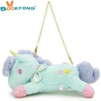 Wholesale Girls Pink Purse For Kids - 25cm Adorable Twin Stars Unicorn Beast Kawaii Hot Creative Handbag Purse Plush Soft Toys For Girls Best Gift High Quality