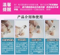 Wholesale 10 Micro Needles for gestational Syringe Needle Nano chip pin Spiral port Shuiguang MTS painless Tattoo pregnant lips Beauty