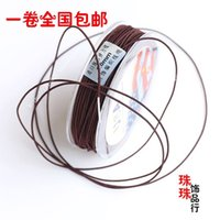 Wholesale Drying Clips - DIY manual material imports line core spun elastic rubber band line hand rope wooden beads BEADS BEADED line line