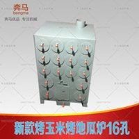 Wholesale 16 hole oven baked sweet potato sweet potato thickened firewood grilled corn roasted potato baked pear commercial thickening machine
