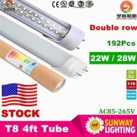 Wholesale T8 Fluorescent Tube Covers Frosted - Stock In US LED T8 Tubes G13 4FT double row 28W 2900LM SMD2835 192LEDS super bright led fluorescent light frosted Clear cover