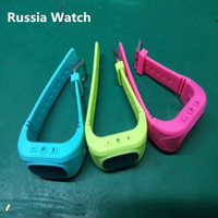 Wholesale Cheap Phone For Kids - cheap Russia kids gps watch with SOS Function Remote GPS Tracking Real-time GPS Monitoring phone watch