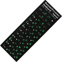 """Wholesale Russian Computer Keyboard Layout - For Mac Book Laptop PC Russian Keyboard Stickers 10"""" TO 17"""" Computer Standard Letter Stickers Layout Keyboard Covers Film"""