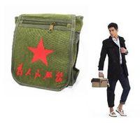 Wholesale Brown Canvas Belt - belt bag 28566R or COTTON BAG