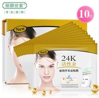 Wholesale Gold Crystal Face Mask - 24K Gold BIO-collagen Facial Mask Active Gold Powder Crystal Whitening Moisturizing Anti-Aging Skin Care Face Mask Skin Care Product