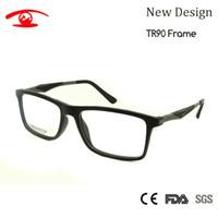 cb1cad5ab21100 Großhandels-NEUE Qualität TR90 Gläser Rahmen Männer Square Nerd Glas Rezept  Augengläser Herren Brillenfassungen