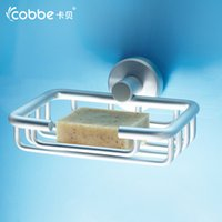 Wholesale Plastic Shower Accessories - Wall Mounted Soap Grid Dishes Shower Soap Basket Space Aluminum Case Mordern Soap Dish Bathroom Accessories Cobbe 71165