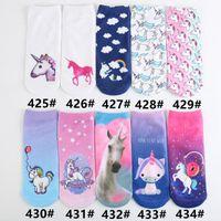 calcetines de encaje de color rosa al por mayor-Unicornio Emoji Animal Food 3D Calcetines Mujer Colección Niños Hip Hop Odd Calcetines Niños Cráneo Impreso Calcetines de skate 2 unids / par CCA7462 100 par
