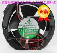 Wholesale Fan Flow - New Original Taiwan Braim 6C-230HB S axial flow fan AC220V insert cooling fan 172*172*51MM