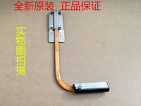 Wholesale Hp Tm2 - new Original laptop coole for HP TM2 TM2-1000 cooling heatsink 594635-001 6043B0075402
