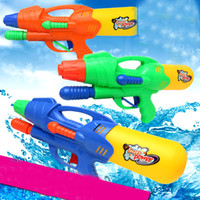 Wholesale Free Toy Guns - 30*15*7CM Outdoor Children Toys Funny Water Guns Water Pistol For Swimming Sand Play Beach Toys Wholesale Free Shipping