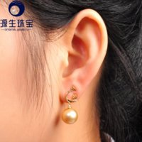 Wholesale Pearl Diamond Earrings Yellow Gold - 10-11mm 100% real yellow gold South Sea Pearl Earring in 18k gold with diamond fine jewerly