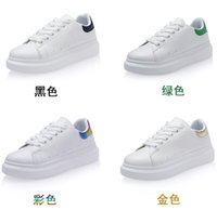 Wholesale Heavy Running Shoes - spring and summer Women Heavy-bottomed help low shoes sports shoes soled shoes white casual shoes shoes running shoes Lace-up breathable sho