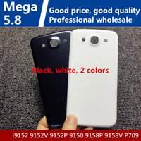 Wholesale Gt Mobile Wholesalers - High quality Samsung GT-i9152V   i9150 new mobile phone back cover P709   E back shell 9158P battery cover back cover