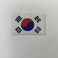 Wholesale Wholesale Prices For Clothing - very cheap south korea embroidered flag patch badge hot cut iron on backing low price good quality patches for clothing